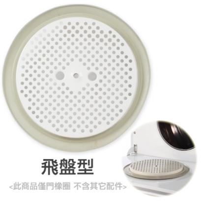圖片 【台熱牌 TEW】萬里晴乾衣機專用替換門橡圈(飛盤型)
