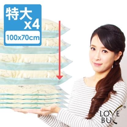 圖片 【LOVE BUY】加厚型真空平面壓縮袋/收納袋_特大X4入(100X70CM)