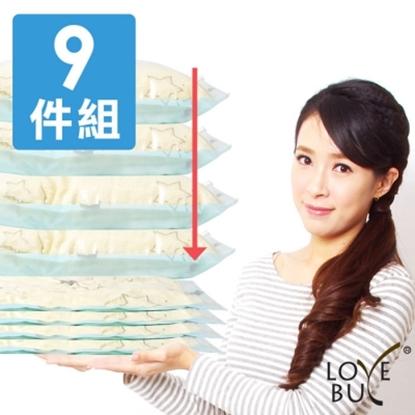 圖片 【LOVE BUY】加厚型真空平面壓縮袋/收納袋_9件組(特大X2+大X2+中X2+小X2+抽氣筒X1)