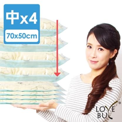 圖片 【LOVE BUY】加厚型真空平面壓縮袋/收納袋_中X4入(70X50CM)