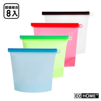 圖片 【EG HOME 宜居家】矽膠食物密封保鮮袋X8入(1000ML)