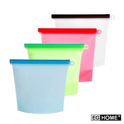 圖片 【EG HOME 宜居家】矽膠食物密封保鮮袋X4入(1000ML)
