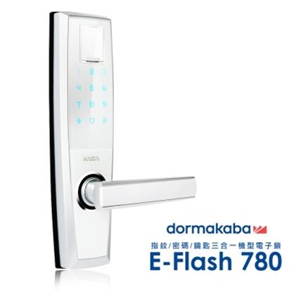 圖片 【KABA】歐洲品牌三合一密碼/指紋/鑰匙智能電子機械門鎖(EF-780)(附基本安裝)