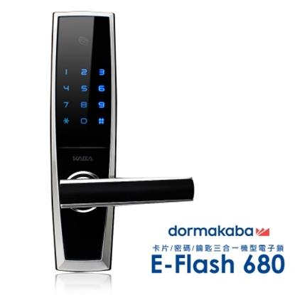 圖片 【KABA】歐洲品牌三合一密碼/卡片/鑰匙智能電子機械門鎖(EF-680)(附基本安裝)