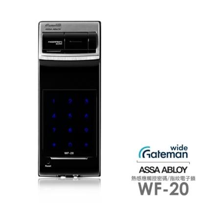 圖片 【GATEMAN】韓國進口熱感應觸控密碼/指紋智能電子門鎖(WF-20)(附基本安裝)