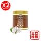 【紐西蘭MILKIO】特級草飼蒜香無水奶油250ml(2瓶組)-電