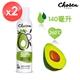 【Chosen Foods】噴霧式酪梨油2瓶組 (140毫升*2瓶)-電
