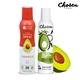 【Chosen Foods】噴霧式酪梨油-原味+煙燻辣椒風味(140毫升*2瓶)-電