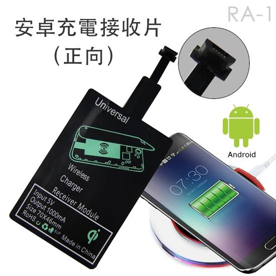 無線充電 手機