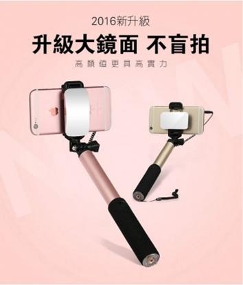 升級款太空鋁合金超大後視鏡線控自拍桿(玫瑰金)