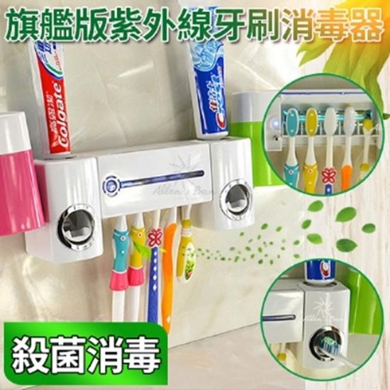 圖片 旗艦版紫外線牙刷消毒器