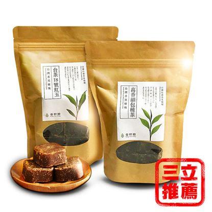 圖片 【養粹糖】台灣香茶黑糖優惠4入組