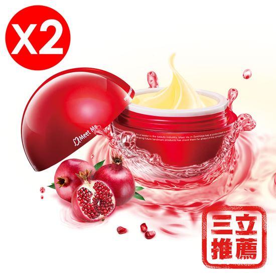 圖片 【健喬信元】Meet Me紅石榴青春女人霜-電