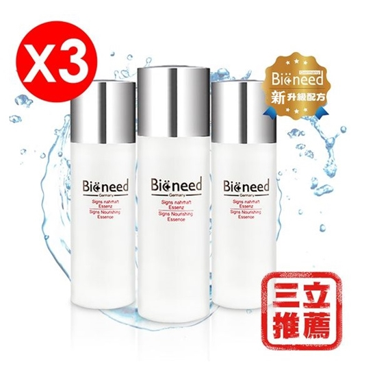 圖片 【德國Bioneed】白葡萄活膚青春露150ml(3入組) -電