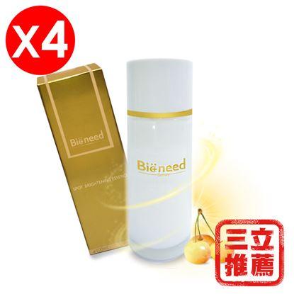 【德國原裝進口】Bioneed白櫻桃淨斑亮白精華液4+1入組-電