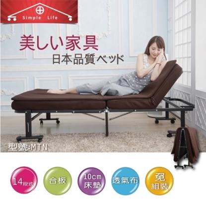 圖片 Simple Life增高型14段免組裝折疊床(贈記憶棉床墊)-MTN