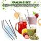 HANLIN-316CC 頂級316不鏽鋼吸管組(直管/彎管)SGS檢驗合格