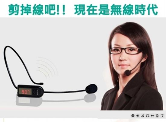 無線 麥克風 教學