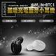 HANLIN-BTC1磁吸防汗超小藍芽耳機