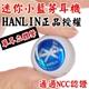 【HANLIN-BT01】正版(3.0立體聲)迷你最小藍牙藍芽耳機- (贈水鑽款+專利耳掛)