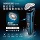 HANLIN-Q500 數位強勁防水電動刮鬍刀