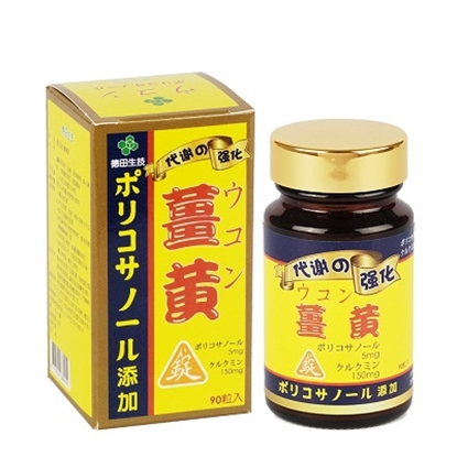 圖片 《德田生技》薑黃素+甘蔗原素錠 90粒/瓶
