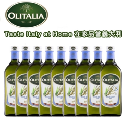 圖片 【奧利塔】olitalia玄米油1000ml *9(1箱)