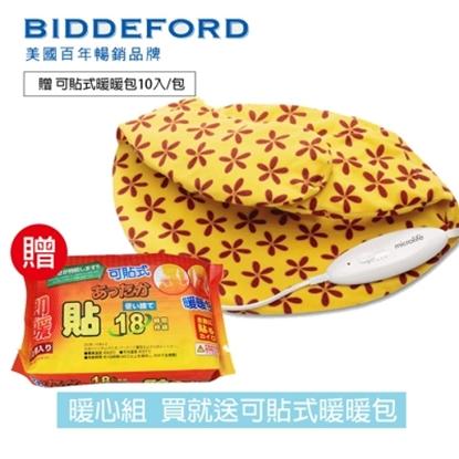 圖片 《暖心組》【美國BIDDEFORD】肩頸型熱敷墊+可貼式暖暖包 FH320_UL850
