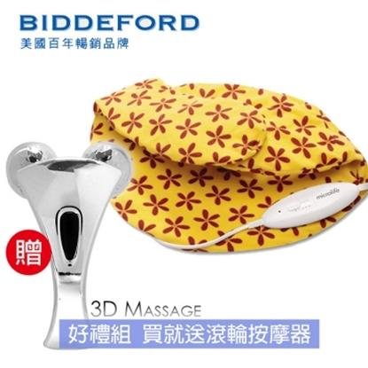 圖片 《好禮組》【美國BIDDEFORD】肩頸型熱敷墊+眼部按摩器 FH320_XYFNH518