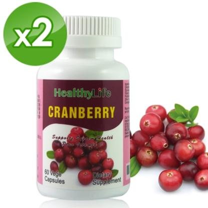 圖片 【加拿大加力活】高濃縮蔓越莓加強膠囊(60顆*2瓶)