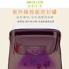 圖片 ANKOU LIFE安酷生活1500ml【深紫外線殺菌避光AS】一鍵搞定全防漏萬用保鮮密封罐