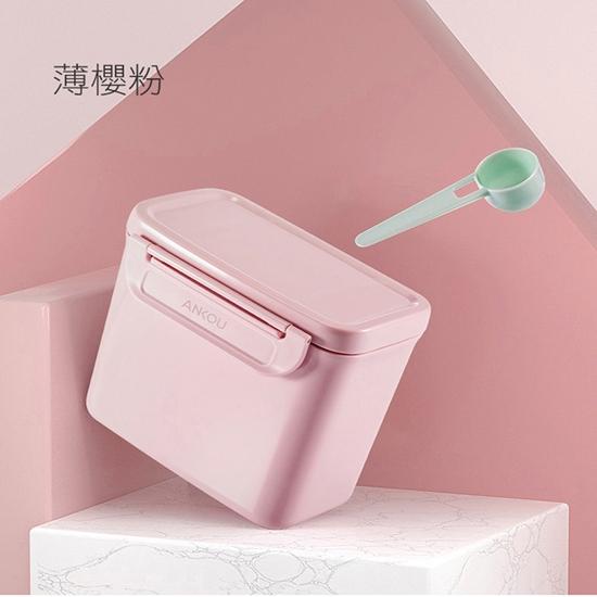 圖片 【安酷生活】便攜式奶粉盒 600ml(粉紅)