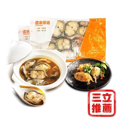 【鱻來厚道】台灣鱸鰻 (600公克/尾)2盒優惠組-電