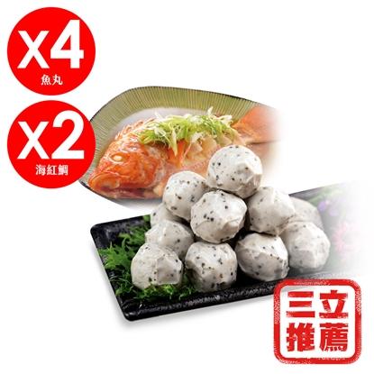 【鱻來厚道】褐藻魚丸+海紅鯛 -電