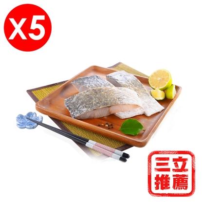 【鱻來厚道】金目鱸魚排組-電