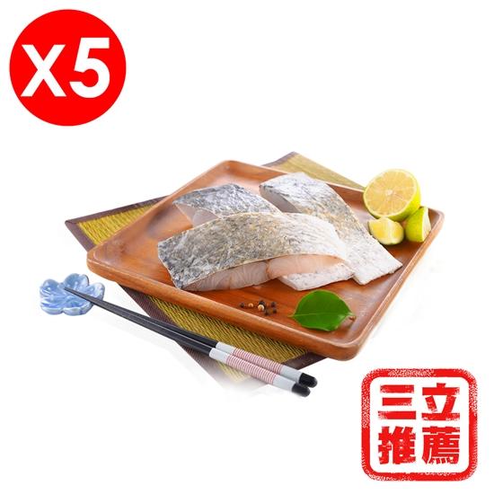 魚排 鱻來厚道