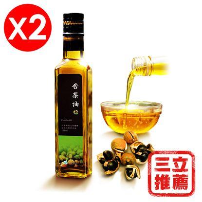 圖片 【宏嘉】冷壓苦茶油2瓶組-電