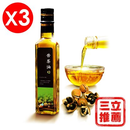 【宏嘉】冷壓苦茶油3瓶特惠組-電