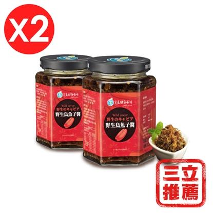 【宏嘉】野生烏魚子醬組-電