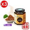 圖片 【宏嘉】雞蓉醬組-電 (雞茸 米糕、雞茸醬)