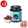 圖片 【宏嘉】鯖魚蝦鬆組-電