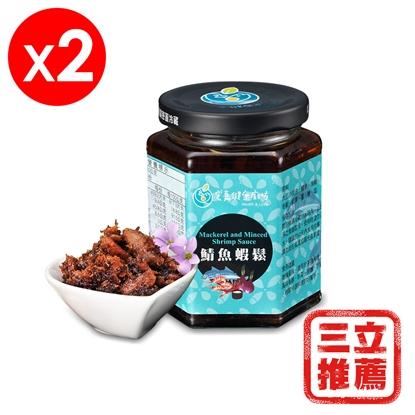 【宏嘉】鯖魚蝦鬆組-電
