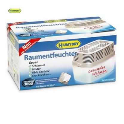 圖片 德國品牌HUMYDRY璇浮式環保除溼盒 1KG