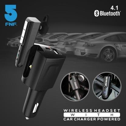 圖片 【ifive】二合一車充藍牙4.1耳機