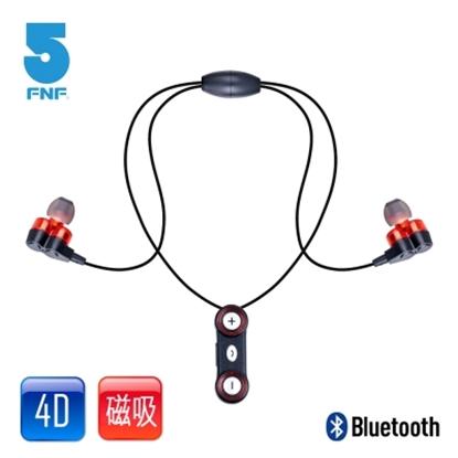 圖片 【ifive】極致美聲4D磁吸項鍊藍牙耳機