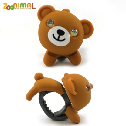 圖片 【ZOONIMAL】STORY 動物自行車燈用LED白光前燈-Kuma酷馬熊/棕熊