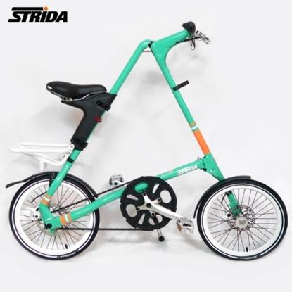 圖片 STRiDA 速立達 18吋SX 折疊單車(碟剎)前後叉截色橘-薄荷綠