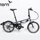 Tern 2019BYB P8 20吋8速可推行/拖行鋁合金摺疊單車-銀灰藍