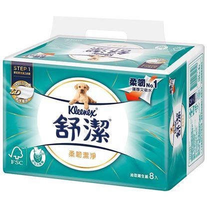 圖片 舒潔 柔韌潔淨抽取衛生紙100抽(8包X8串/箱)