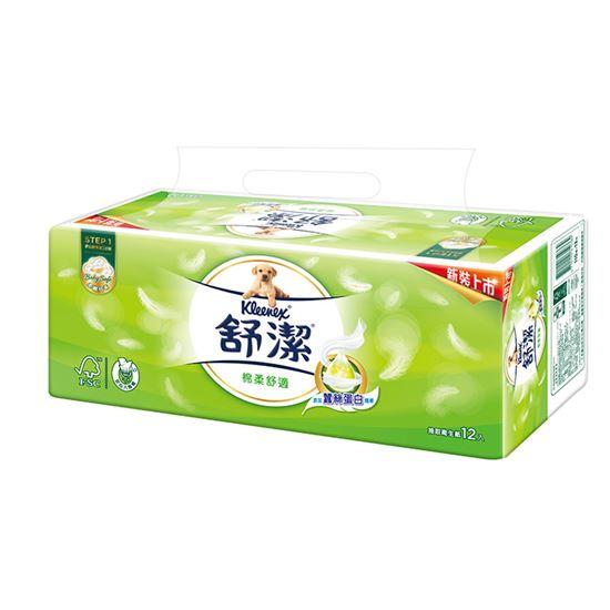 圖片 舒潔 棉柔舒適抽取衛生紙110抽(12包x6串/箱)